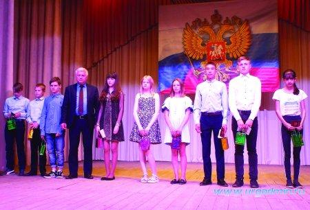 «Родина – моя Россия»