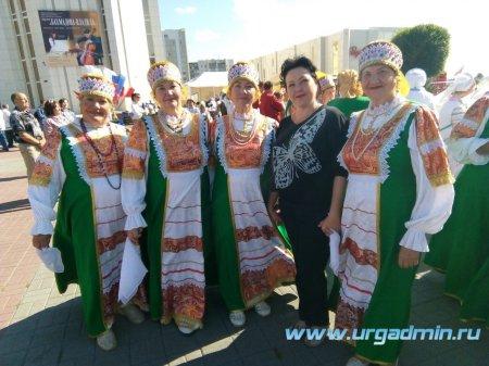 Гала-концерт фестиваля «Мы-вместе»