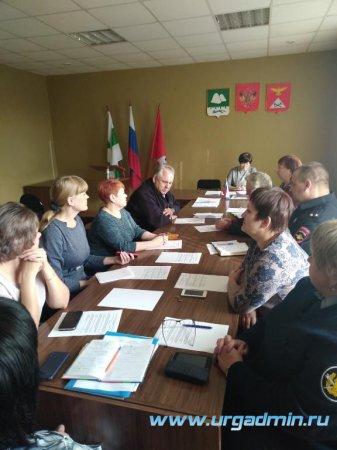 Заседание комиссии по  комиссии по профилактике правонарушений в Юргамышском районе