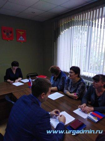 Межведомственная комиссия по охране здоровья населения, проживающего на территории Юргамышского района