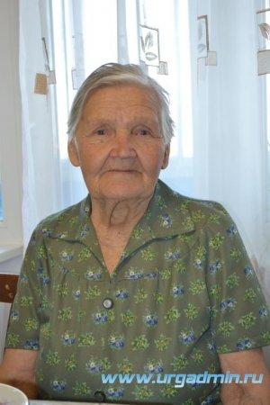 Сизовой Галине Семеновне 90 лет