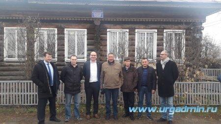 В Курганской области прошла приемка 1го и 2го и  в России социально значимого объекта, подключенного к ВОЛС в рамках программы «Цифровая экономика»