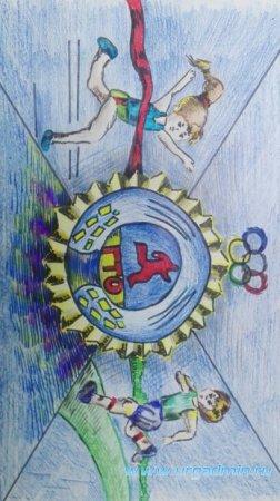 Конкурс детских рисунков «ГТО глазами ребенка» продолжается