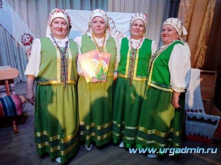 Региональный фольклорный фестиваль «Зауральский хоровод»