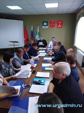 Заседание Юргамышской районной Думы