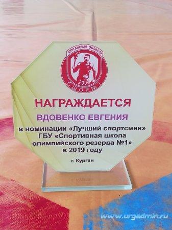 Мастер спорта России по самбо Евгения Вдовенко