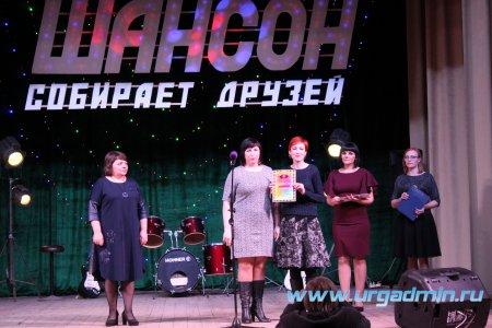 Районный фестиваль им. С. Екимова «Шансон собирает друзей»