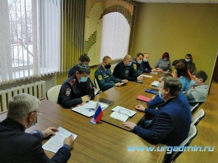 Комиссия по предупреждению и ликвидации чрезвычайных ситуаций и обеспечению пожарной безопасности Администрации Юргамышского района