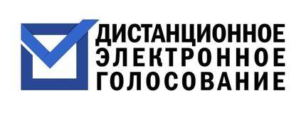 Член ТИК Юргамышского района Владимир Колесников проинформировал членов общественной палаты района о проведении тестирования дистанционного электронного голосования
